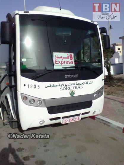 Gremda Express : Le nouveau service de la SORETRAS