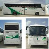 Acquisition de 8 nouveaux bus confort