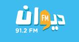 Convention de partenariat avec Diwen FM