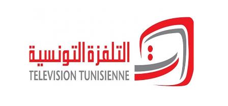 التلفزة الوطنية التونسية : تعزيز أسطول النقل بصفاقس استعدادا للعودة المدرسية و الجامعية