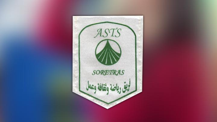 Association de Sport, Culture et Travail  (A.S.C.T)