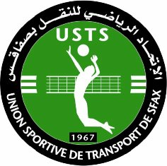 USTS champion de la coupe de Tunisie de volley-ball catégorie scolaire