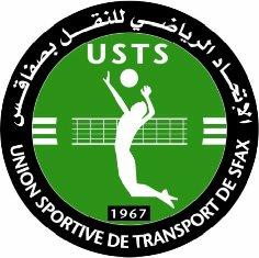 USTS champion de la coupe de Tunisie de volley-ball catégorie scolaire