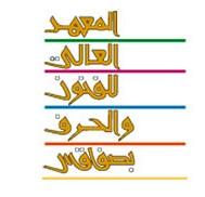 إبرام شراكة مع المعهد العالي للفنون والحرف بصفاقس
